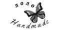 ЛОЛО Handmade